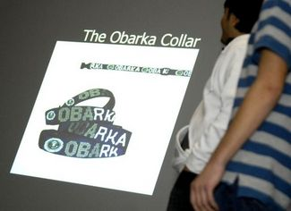 Obama_dog_collar