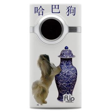 Flip_mino_pekingese