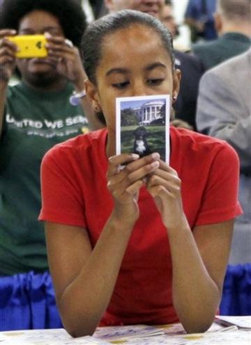Malia_obama_bo_trading_card