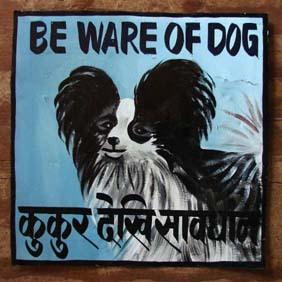 Nepal_dog_art_1
