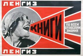 Aleksandr_rodchenko_poster