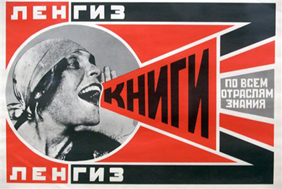 http://dreamdogsart.typepad.com/photos/uncategorized/2008/05/19/aleksandr_rodchenko_poster.jpg